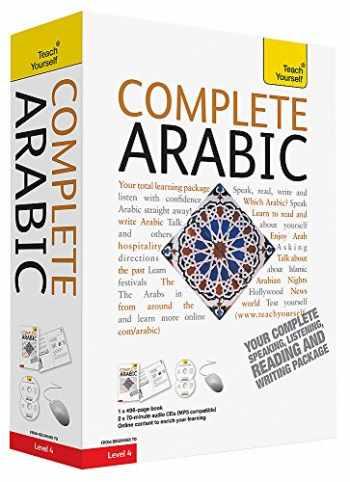 9781444100174-1444100173-Complete Arabic (Learn Arabic)