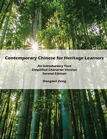 9781721976669-1721976663-Contemporary Chinese for Heritage Learners: An Introductory Text: Simplified Character Version