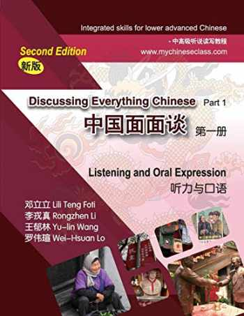 9781723319150-1723319155-Discussing Everything Chinese Part 1 Listening and Oral Expression