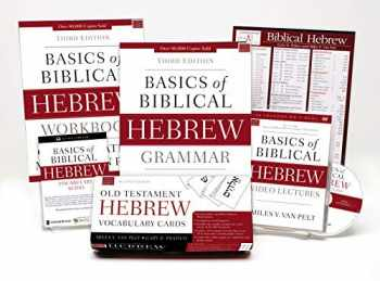 9780310100232-0310100232-Learn Biblical Hebrew Pack 2.0: Includes Basics of Biblical Hebrew Grammar, Third Edition and Its Supporting Resources (Zondervan Language Basics)