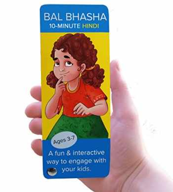 9781642549089-1642549088-Hindi Book for Children | BalBhasha: 10-Minute Hindi | Set of Flashcards for Kids | A Fun Way to Learn Language, Math, and Indian Culture