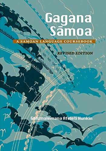 9780824831318-0824831314-Gagana Samoa: A Samoan Language Coursebook, Revised Edition