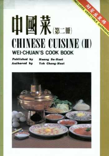 9780941676052-0941676056-Chinese Cuisine 2: Wei Chuan's Cook Book (English and Mandarin Chinese Edition)