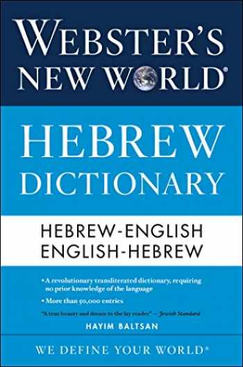 9780544944169-054494416X-Webster's New World Hebrew Dictionary