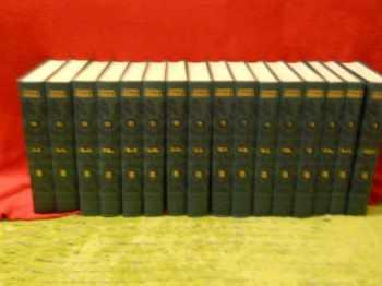 9780685362532-0685362531-Encyclopedia Judaica (16 Volume Set)