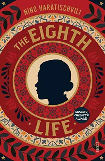9781950354146-1950354148-The Eighth Life