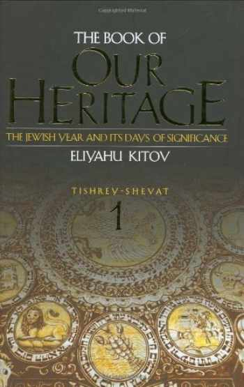 9780873067638-0873067630-The Book of Our Heritage