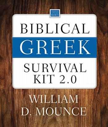 9780310101345-0310101344-Biblical Greek Survival Kit 2.0