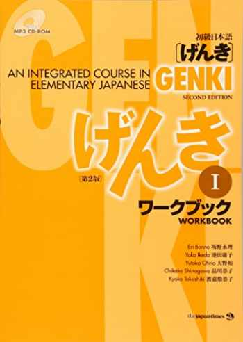 9784789014410-478901441X-Genki: An Integrated Course in Elementary Japanese Workbook I [Second Edition] (Japanese Edition) (Japanese and English Edition)