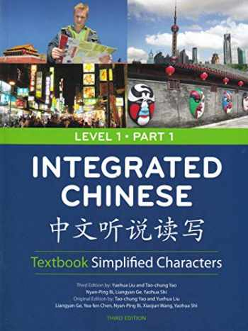 9780887276385-0887276385-Integrated Chinese: Simplified Characters Textbook, Level 1, Part 1 (English and Chinese Edition)
