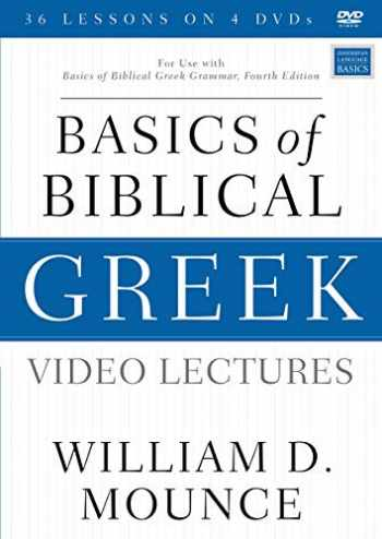 9780310097884-0310097886-Basics of Biblical Greek Video Lectures: For Use with Basics of Biblical Greek Grammar, Fourth Edition