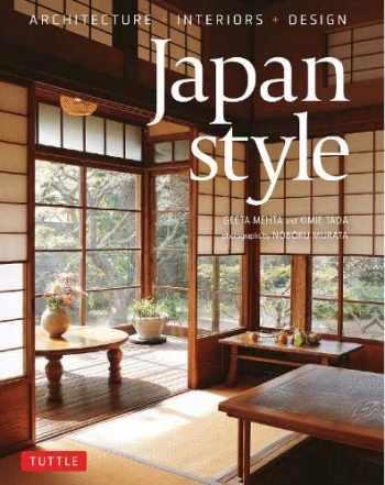 9784805315231-4805315237-Japan Style: Architecture + Interiors + Design
