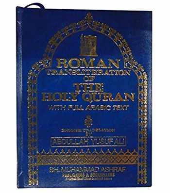9781567443714-1567443710-The Holy Quran: Transliteration in Roman Script with Arabic Text and English Translation(Color of the book may vary)