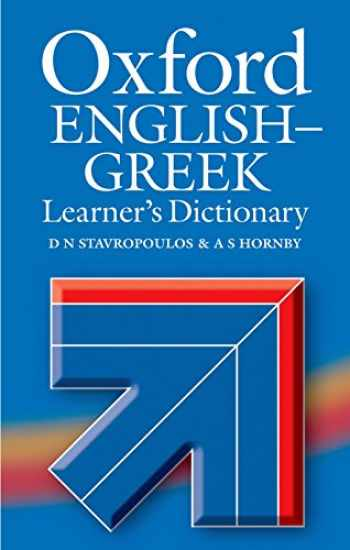 9780194325677-0194325679-Oxford English-Greek Learner's Dictionary