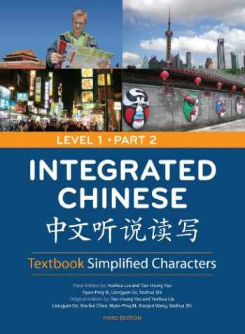 9780887276705-0887276709-Integrated Chinese: Textbook Simplified Characters, Level 1, Part 2 Simplified Text (Chinese Edition)