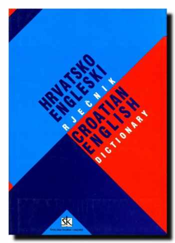 9789530402034-9530402031-Croatian-English Dictionary (Hrvatsko - Engleski Rjecnik) [Milan Drvodelic]