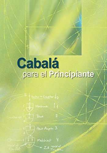 9781897448953-1897448953-Cabalá para el Principiante (Spanish Edition)