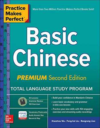 9781260452433-1260452433-Practice Makes Perfect: Basic Chinese, Premium Second Edition