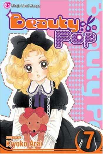 9781421517841-1421517841-Beauty Pop, Vol. 7 (v. 7)