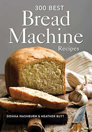 9780778802440-0778802442-300 Best Bread Machine Recipes