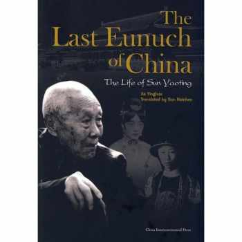 9787508514079-7508514076-The Last Eunuch of China: The Life of Sun Yaoting