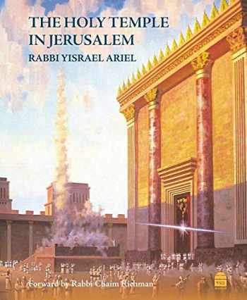 9781592645176-1592645178-The Holy Temple in Jerusalem