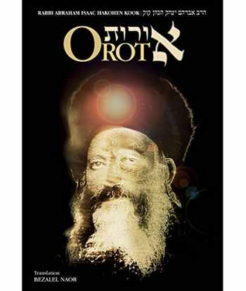 9781592644193-1592644198-Orot (Hebrew and English Edition)