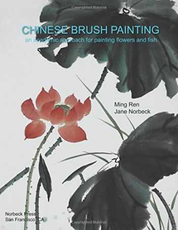 9780984291502-0984291504-Chinese Brush Painting: An Academic Approach for Painting Flowers and Fish