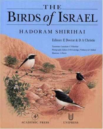 9780126402551-0126402558-The Birds of Israel (Birdwatch's 1996 Bird Book of the Year)