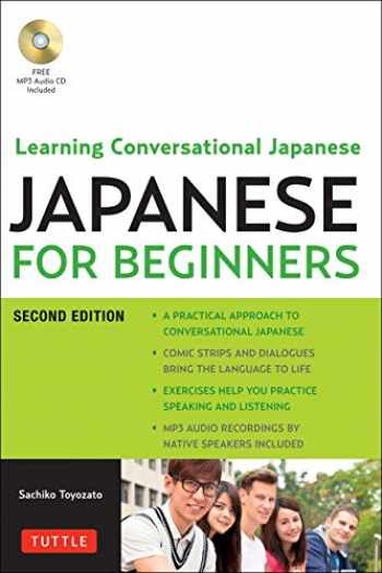 9784805313671-4805313676-Japanese for Beginners: Learning Conversational Japanese - Second Edition (Includes Both Online Audio and CD)
