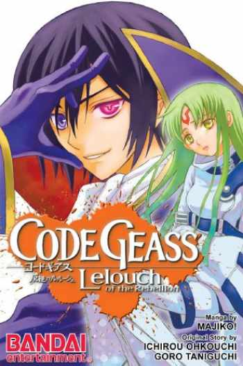 9781594099755-1594099758-Code Geass: Lelouch of the Rebellion, Vol. 3