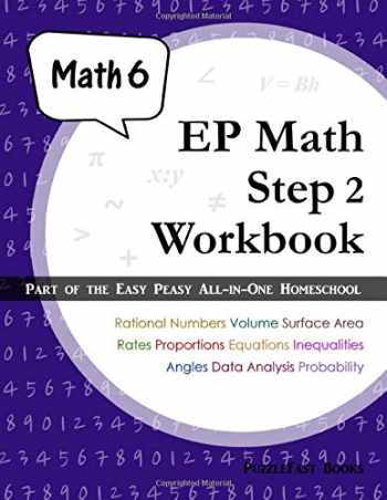 9781722086961-1722086963-EP Math Step 2 Workbook: Part of the Easy Peasy All-in-One Homeschool