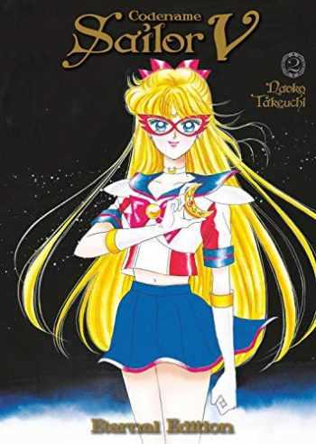 9781646511440-1646511441-Codename: Sailor V Eternal Edition 2 (Sailor Moon Eternal Edition 12)