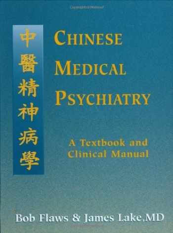9781891845178-1891845179-Chinese Medical Psychiatry: A Textbook and Clinical Manual