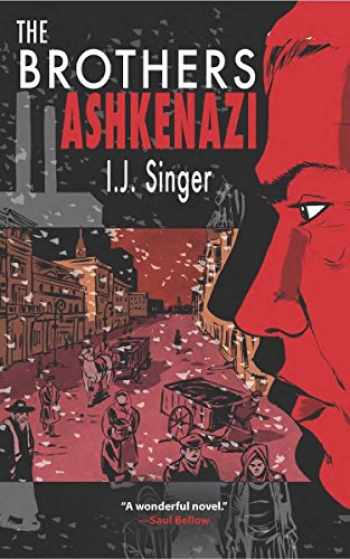 9781590512906-1590512901-The Brothers Ashkenazi: A Novel