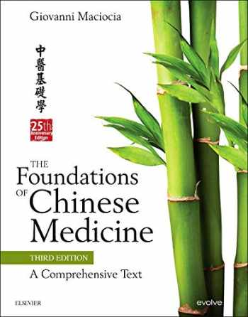 9780702052163-0702052167-The Foundations of Chinese Medicine: A Comprehensive Text