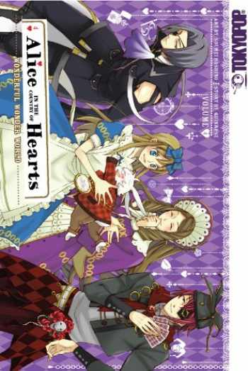 9781427818904-1427818908-Alice in the Country of Hearts, Vol. 4