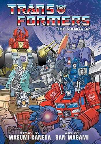 9781974711772-1974711773-Transformers: The Manga, Vol. 2 (2)