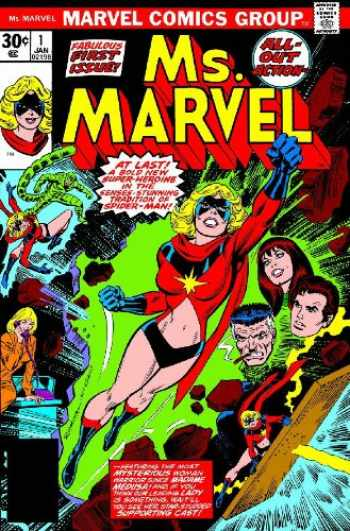9780785124993-0785124993-Essential Ms. Marvel, Vol. 1 (Marvel Essentials) (v. 1)