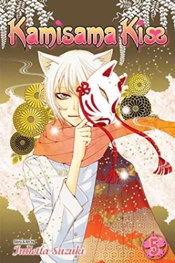 9781421538235-1421538237-Kamisama Kiss, Vol. 5 (5)