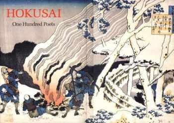 9780807612132-0807612138-Hokusai: One Hundred Poets
