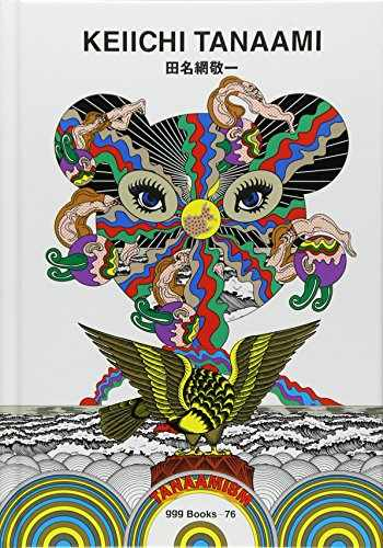 9784887523579-4887523572-Tanaami Keiichi ggg Books 76 (graphic design series of 76 Sleazy World Books) (2006) ISBN: 4887523572 [Japanese Import]