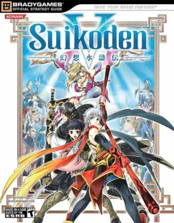 9780744007572-0744007577-Suikoden V: Official Strategy Guide