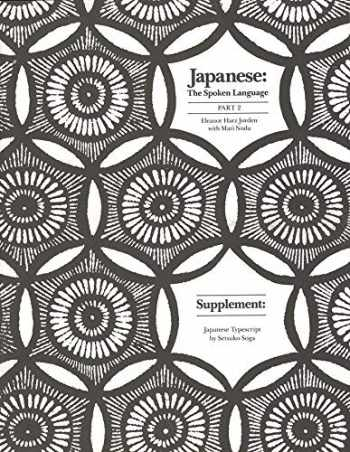 9780300042818-0300042817-Japanese: The Spoken Language, Part 2 - Supplement: Japanese Typescript