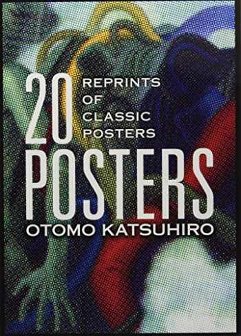 9784756249777-4756249779-OTOMO KATSUHIRO: 20 POSTERS: Reprints of Classic Posters