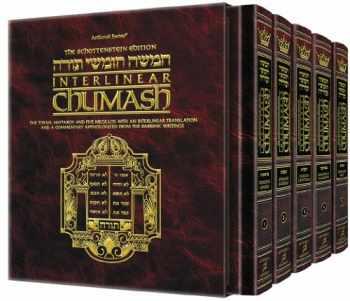 9781422609385-1422609383-Interlinear Chumash Schottenstein Edition Vols. 1-5 [Box Set]: Genesis, Exodus, Leviticus, Numbers, Deuteronomy [Box set] (Hardcover)