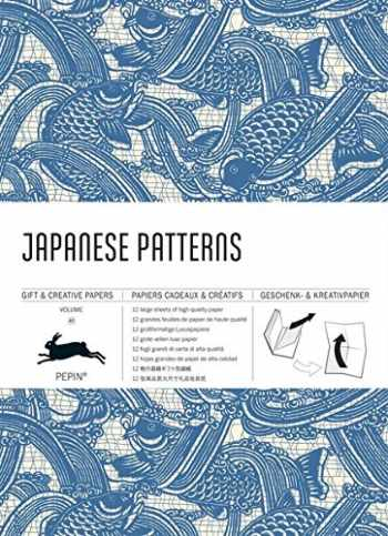 9789460090523-9460090524-Japanese Patterns: Gift & Creative Paper Book Vol.40 (Multilingual Edition)
