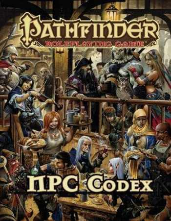 9781601254672-1601254679-Pathfinder Roleplaying Game: NPC Codex