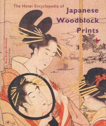9789074822657-9074822657-The Hotei Encyclopedia of Japanese Woodblock Prints