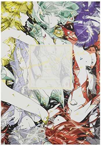 9784065106464-406510646X-Japanese mangaka :: Haruko Ichikawa Illustration Book ~ Pseudomorph of Love 愛の仮晶 市川春子イラストレーションブック (ART BOOK -JAPANESE EDITION]